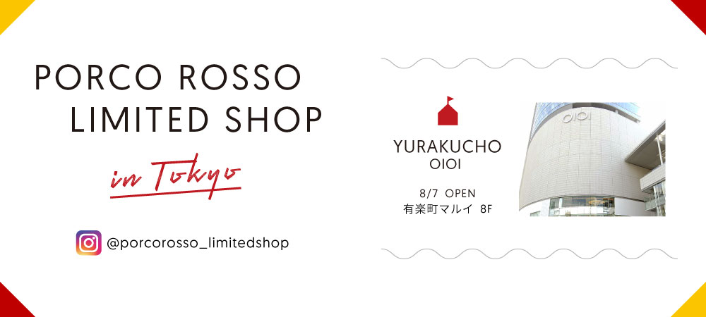 PORCO ROSSO LIMITED SHOP in Tokyo